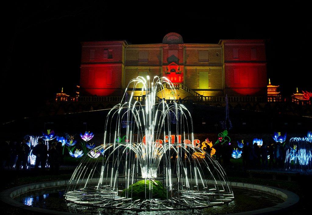 Fontaine lumineuse